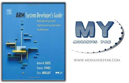 دانلود کتاب راهنمای توسعه یافته سیستم های ARM