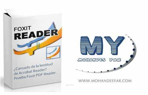مشاهده فایل های PDF با Foxit Reader