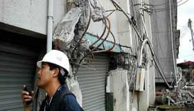 دانلود هندبوک مهندسی زلزله