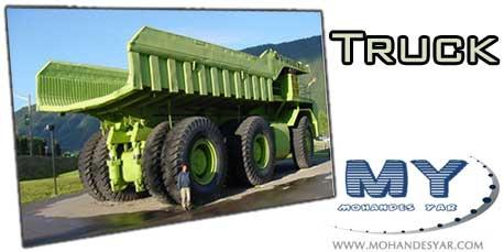 دانلود مقاله ای در خصوص کامیون های حفاری