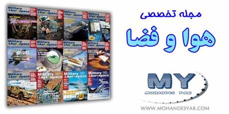 دانلود مجموعه کامل مجله Military & Aerospace Electronics در سال 2010