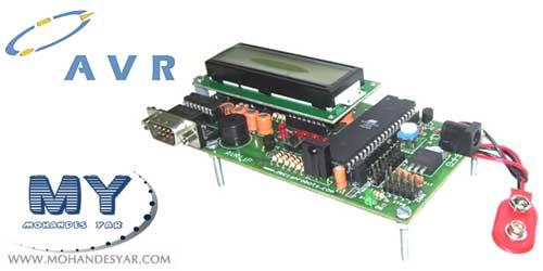 avr دانلود بیش از 50 پروژه AVR