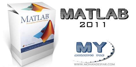 دانلود نرم افزار تخصصی Mathworks Matlab R2011a