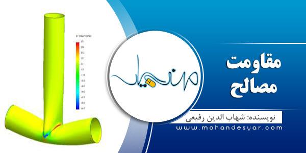 تلگرام فارسی عضویت