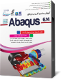 abaqus نرم افزارهای آموزش مهندسی مکانیک