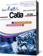 catia%201 نرم افزارهای آموزش مهندسی مکانیک