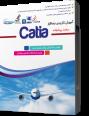 catia%202 نرم افزارهای آموزش مهندسی مکانیک