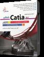catia%204 نرم افزارهای آموزش مهندسی مکانیک