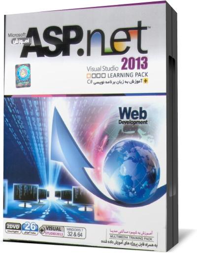 asp%20big آموزش طراحی سایت با ASP.net