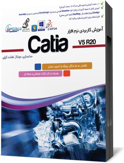 CATIA%201%20big آموزش کتیا (سری اول) Catia