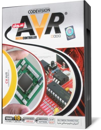 avr%20big آموزش AVR Codevision به زبان فارسی