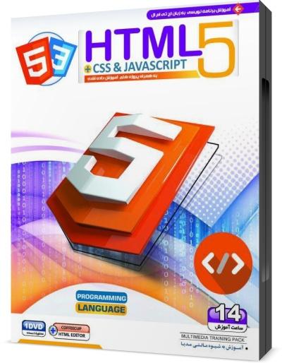 خرید آموزش html css3