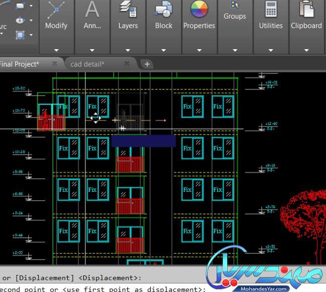 آموزش نقشه کشی ساختمان در اتوکد
