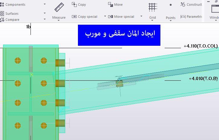 آموزش طراحی سازه در تکلا