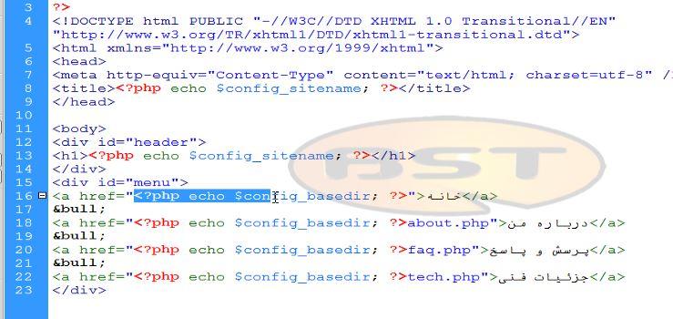 خرید آموزش PHP فارسی