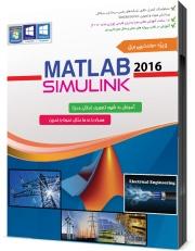 matlab electrical tutorial