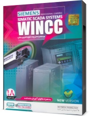 wincc tutorial