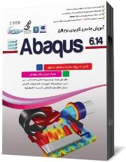 abaqus tutorial