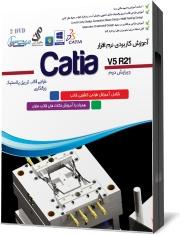 catia mold design tutorial