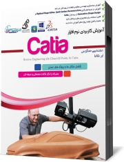catia digitized shape editor tutorial
