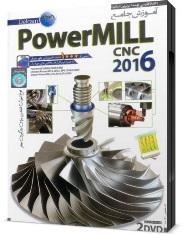 powermill tutorial