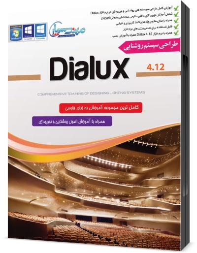 آموزش دیالوکس