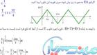 دانلود آموزش تصویری درس ریاضی مهندسی