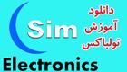 دانلود آموزش تولباکس SimElectronics به زبان فارسی